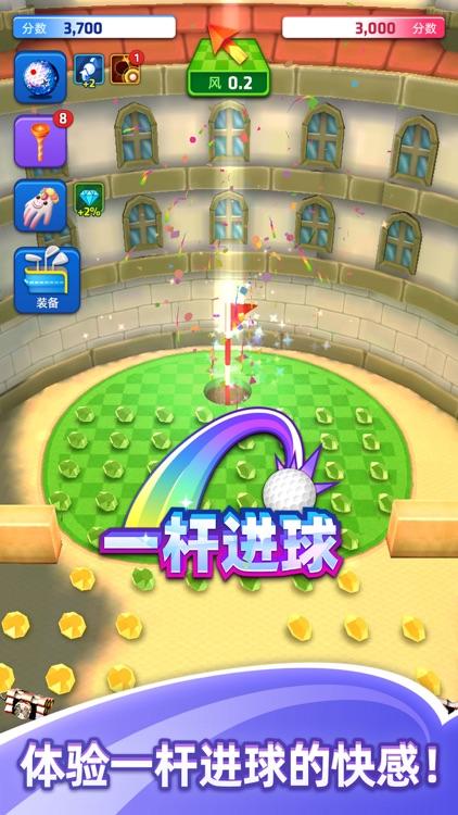 指尖高尔夫 screenshot-4