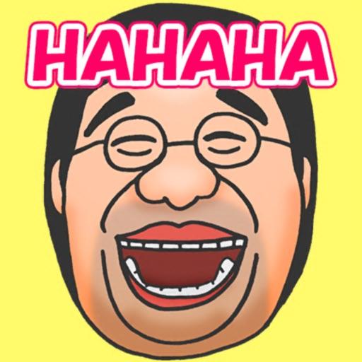 LaughOjisan