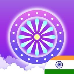 GK Quiz in Hindi & English