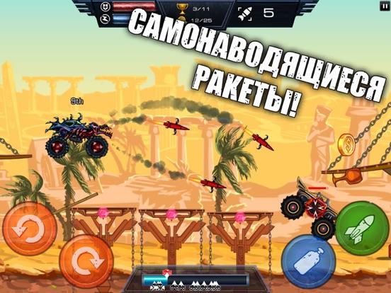 Mad Truck Challenge - Racing на iPad