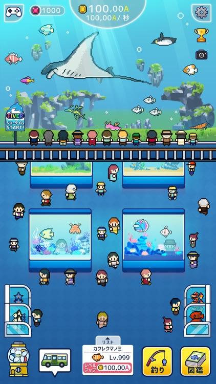 ミニチュア水族館 screenshot-0