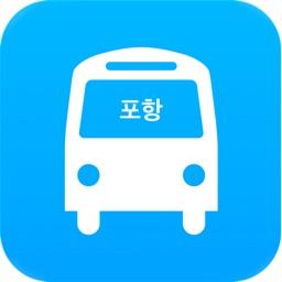 포항버스 - 실시간 도착 정보