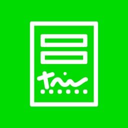 Sage Paperless Const. eForms