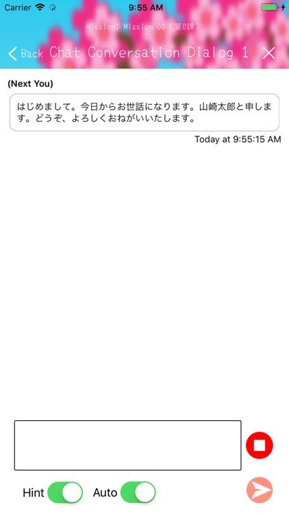 MissionJapanese screenshot-4