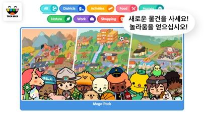 Screenshot for Toca Life: World in Korea App Store