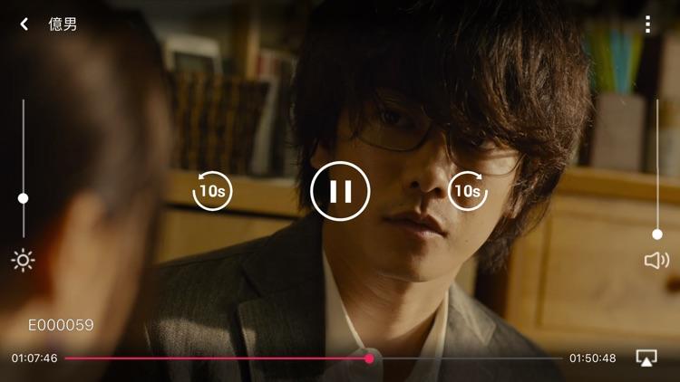 Now E - 電影劇集體育 screenshot-3