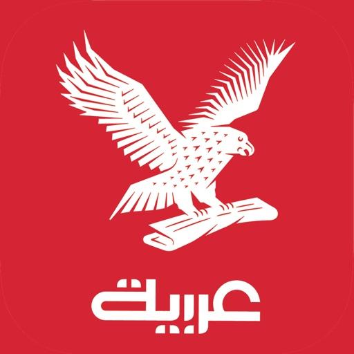اندبندنت عربية