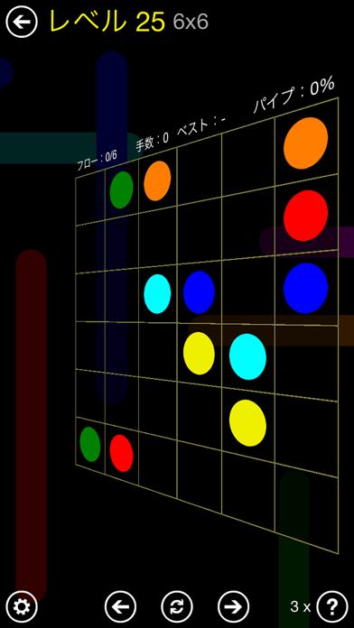 Flow Free ScreenShot4