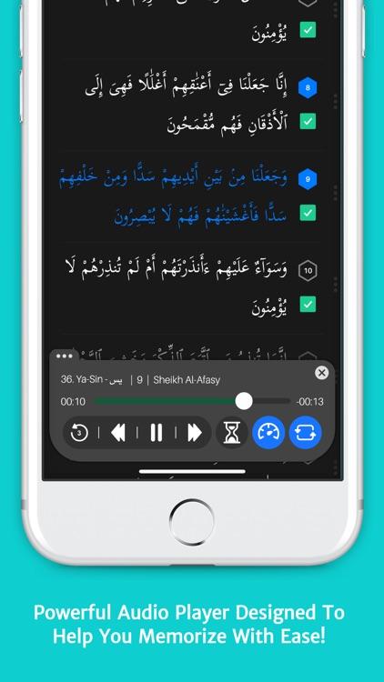 Memorize the Noble Quran screenshot-5