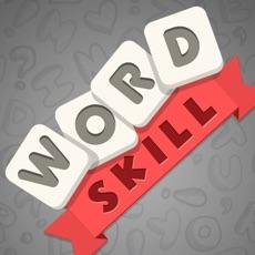 Activities of Wordskill!
