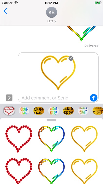 Love In All screenshot-4
