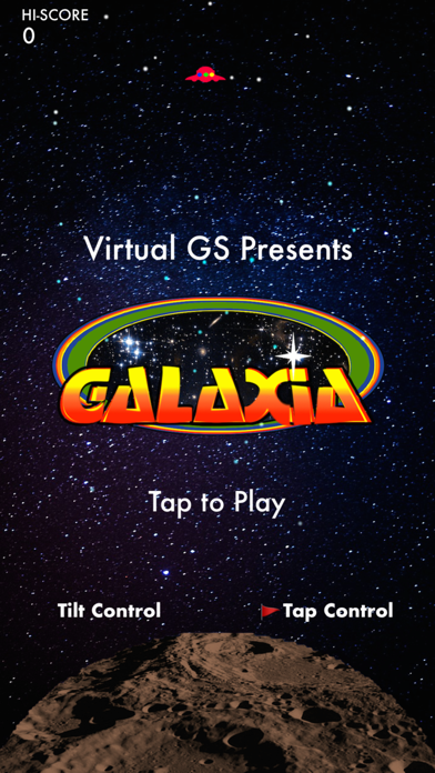GALAXIA 4のおすすめ画像2