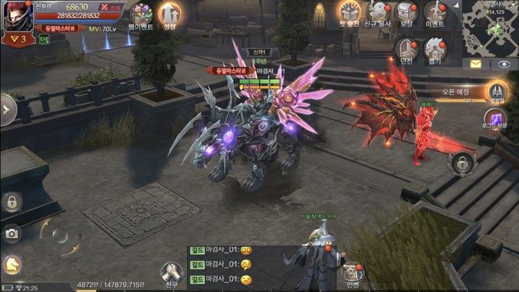 뮤오리진2 screenshot-7