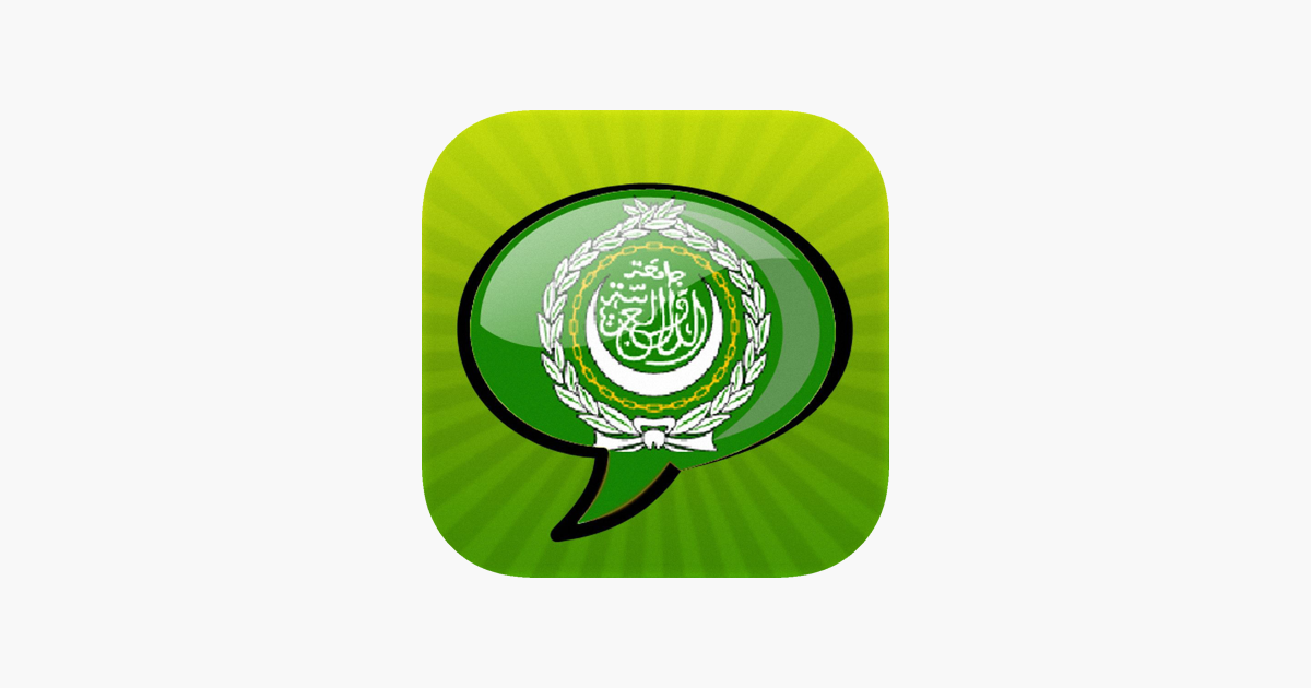 Learn Arabic™ on the App Store