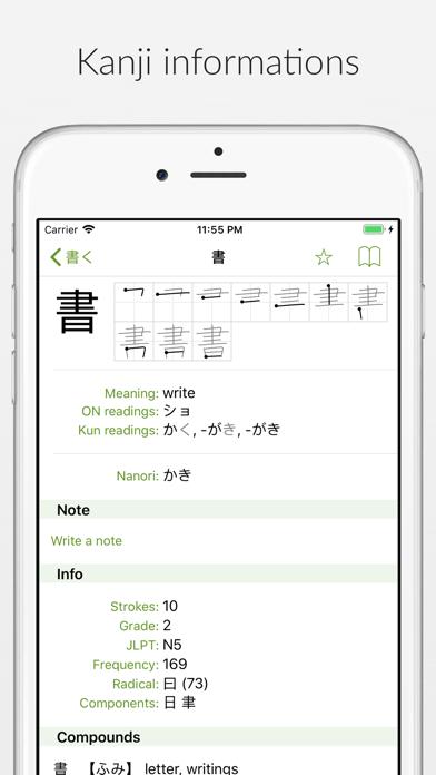 Screenshot #3 pour Shirabe Jisho