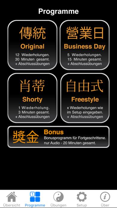iQiGong2Screenshot von 2