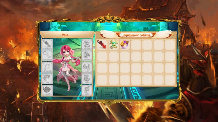 霸业至尊 screenshot-3