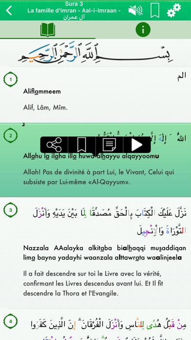 Coran Audio mp3 Français Arabe screenshot three