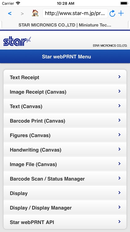 Star webPRNT Browser