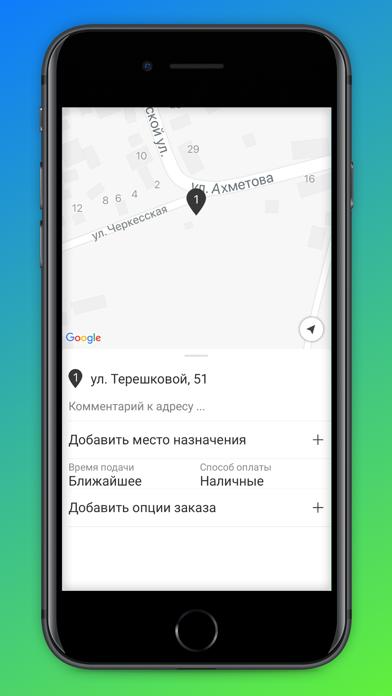 Заказ такси 977 ДонецкСкриншоты 5