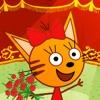 綺奇貓: 马戏团 & 小猫咪 游戏! Kid-E-Cats!