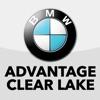 Advantage BMW of Clear Lake