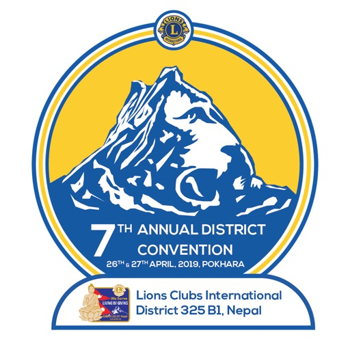 Lions 7th Annual Convention
