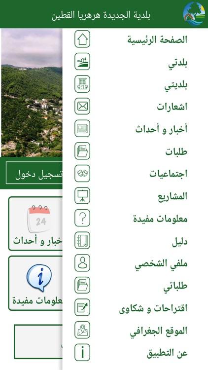 JHK-Municipality