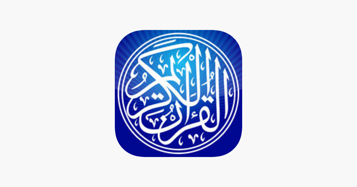 iTajweed Quran for iPhone on the App Store