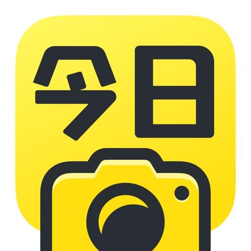 水印相机-时间地点和工作水印 app logo