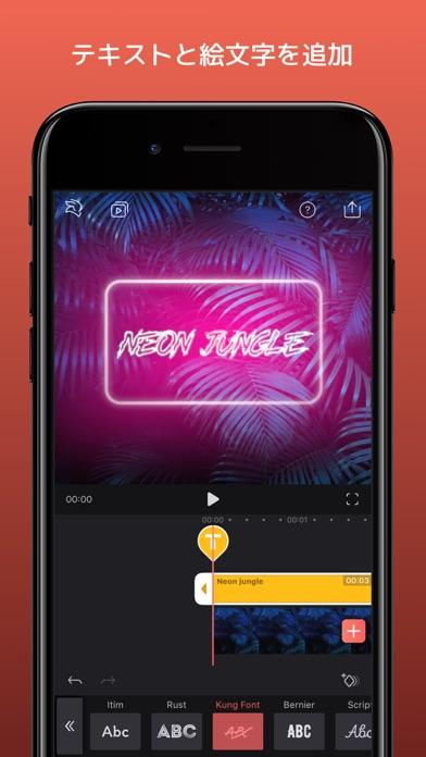 Videoleap:簡単動画作成・動画編集のおすすめ画像2