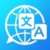 Voice Translator AI: Translate