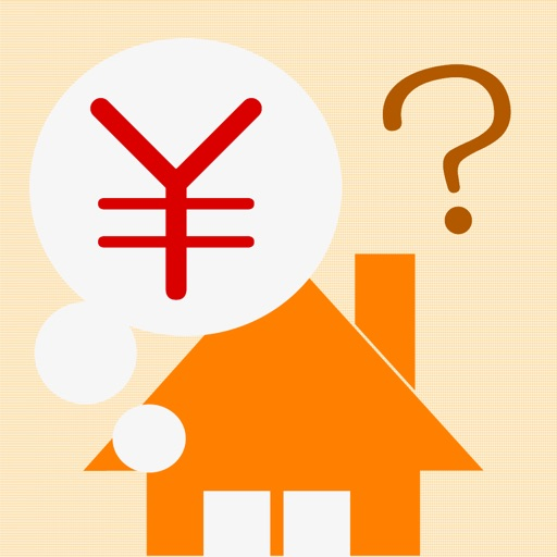 住宅ローン計算シミュレーター ローンメモ