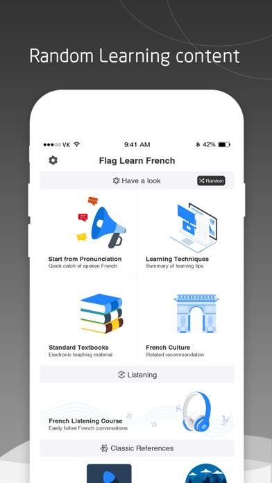 Flag learn French screenshot #2