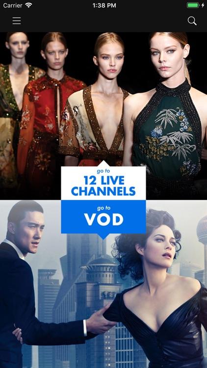 FTV+ Fashion, Beauty, Video screenshot-0