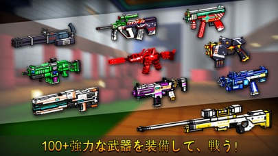 ピクセル シューティング: オンライン FPS 銃撃戦のおすすめ画像5