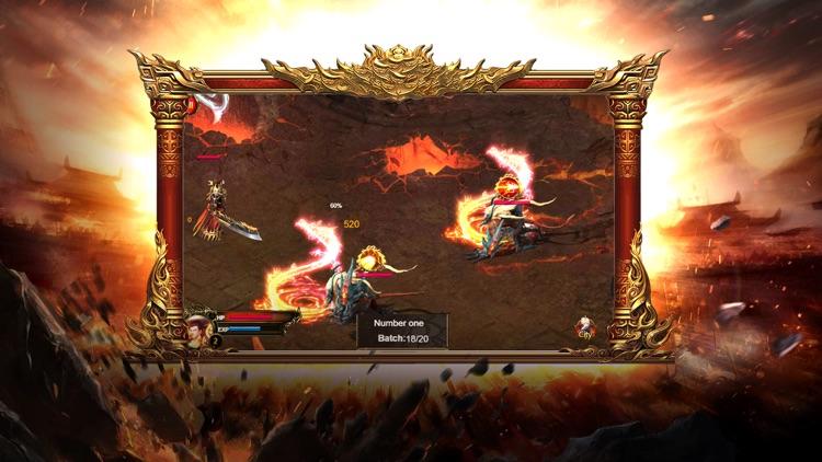 霸刀传世-单机变态版 screenshot-6
