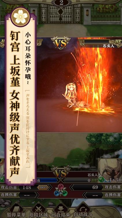 螺旋英雄谭-境界线续作 screenshot-3