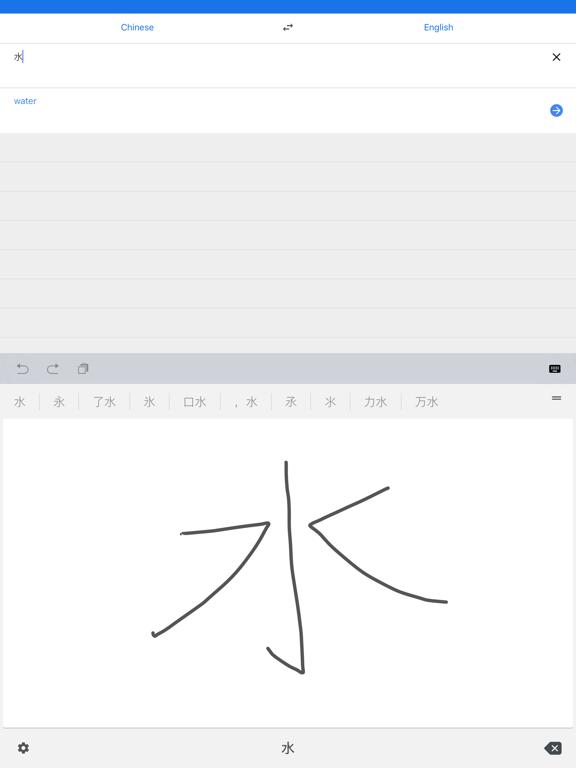 Google Translate-ipad-4