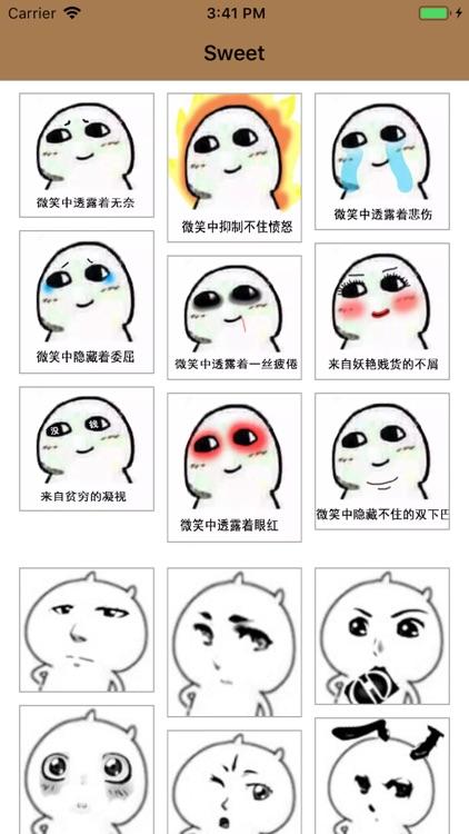 Sweet Snappy - Emoji