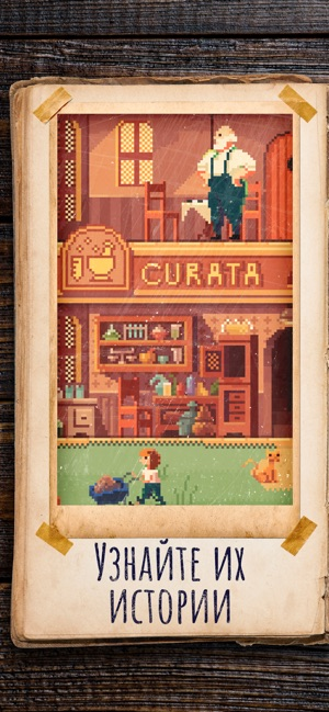 Photographs — Puzzle Stories Screenshot