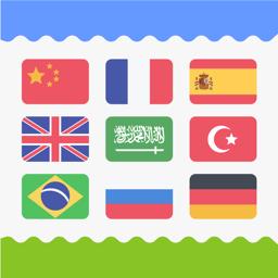 Ícone do app Translate! -Tradutor Inteligen