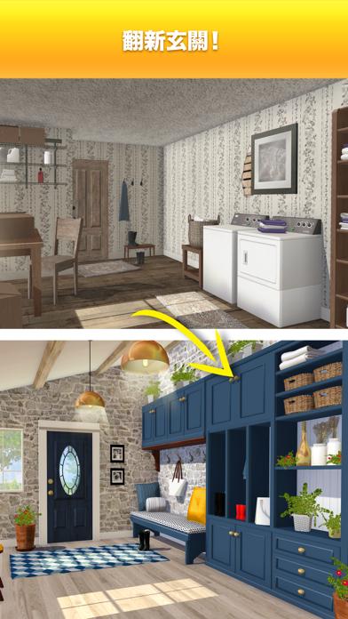 プロパティブラザーズホームデザインのおすすめ画像10