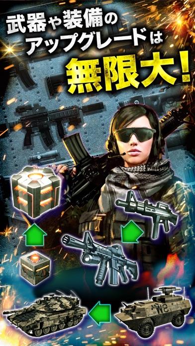 モバイルストライク【Mobile Strike】のおすすめ画像5