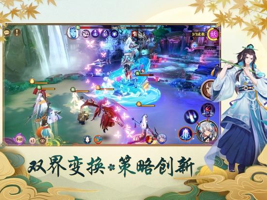 云梦四时歌-国际版 screenshot 10