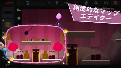 Stick Fight: The Game Mobileのおすすめ画像6