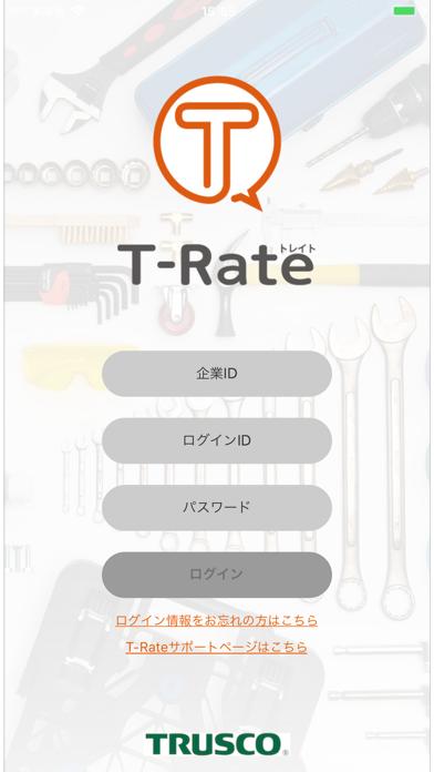 T-Rate(トレイト)のスクリーンショット7
