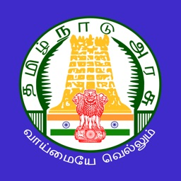 COVID-19 Care Tamil Nadu
