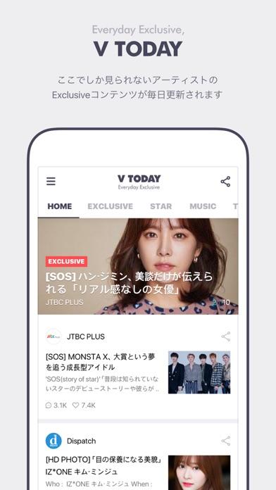 V LIVE - Global Star Live appスクリーンショット