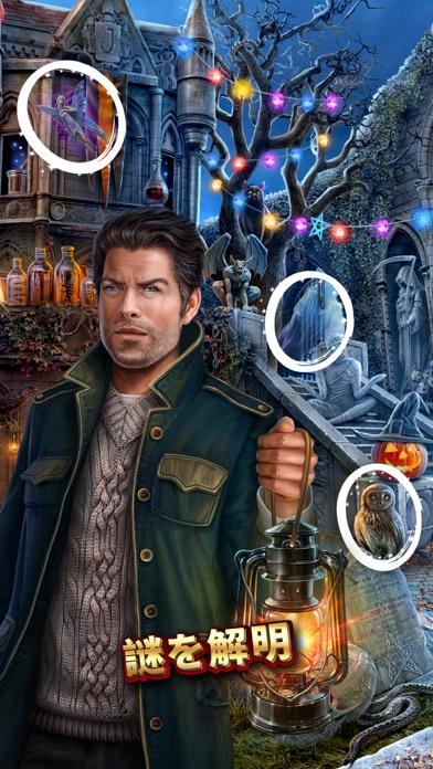 Hidden City: ミステリー・オブ・シャドウズ - 窓用